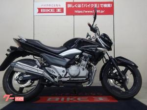 スズキ/GSR250 2012年モデル ハンドルカスタム