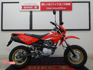 ホンダ/XR100 モタード 2008年モデル