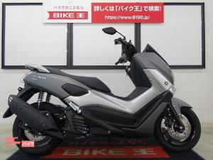 ヤマハ/NMAX155 2017年モデル