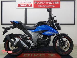 スズキ/GIXXER 150 2020年モデル