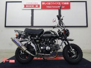 ホンダ/モンキー OVERマフラー 2011年モデル