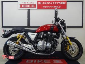 ホンダ/CB1100RS ワンオーナー DAYTONAエンジンスライダー