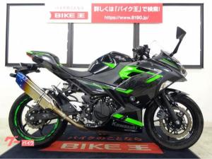 カワサキ/Ninja 400 TRICKSTARマフラー