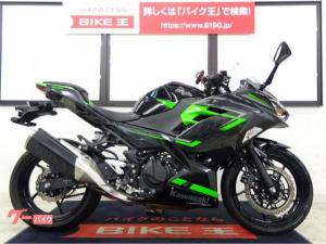 カワサキ/Ninja 400 マルチバー&USBポート装備