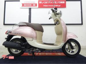ホンダ/ジョルノ 2014年モデル ノーマル車輌