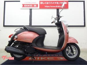 ヤマハ/ビーノ 2008年モデル