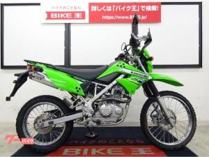 カワサキ/KLX125 2012年モデル DELTAマフラー ZETAナックルガード