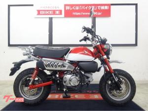 ホンダ/モンキー125 2019年モデル フルノーマル車輌