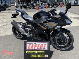 カワサキ/Ninja 400 EX400G 2020モデル新車 No2890