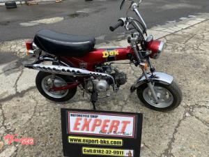 ホンダ/DAX50 AB26 2型 No2938