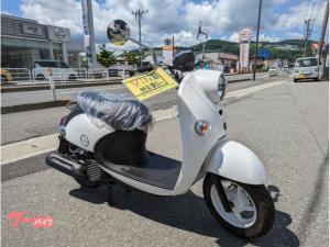 ヤマハ/ビーノ&ヘルメット