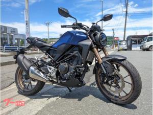 ホンダ/CB250R ABS&ETC