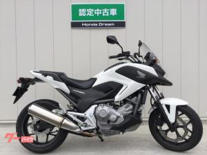 ホンダ/NC700X ドリーム認定中古車