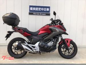ホンダ/NC750X ドリーム優良認定中古車