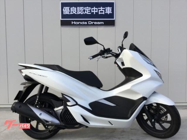 ホンダ PCX150 ABS ホンダドリーム優良認定中古車の画像(山形県