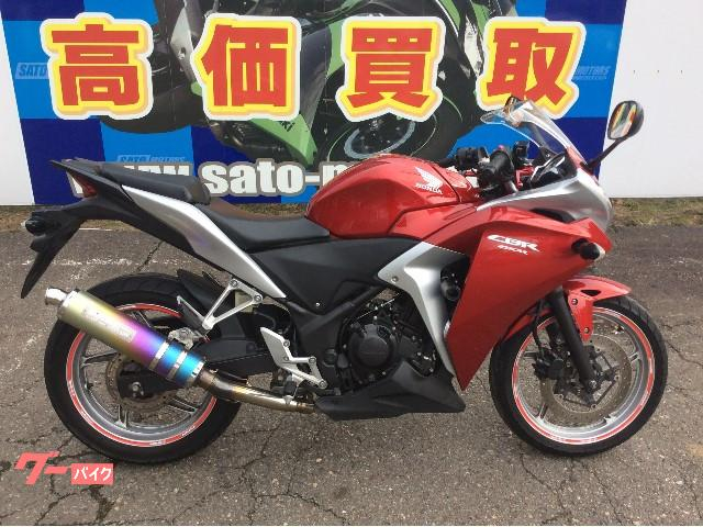 ホンダ CBR250Rの画像(秋田県