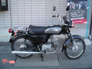 ホンダ/ベンリィCD50最終型