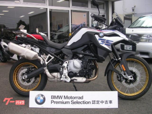 BMW/F850GSスタンダード認定中古車