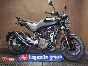 HUSQVARNA/スヴァルトピレン401