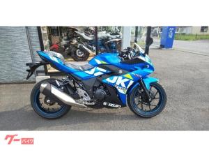 スズキ/GSX250R ABSモデル