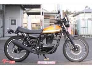 カワサキ/250TR 生産終了モデル