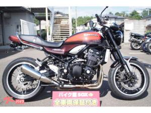カワサキ/Z900RS 2019年モデル