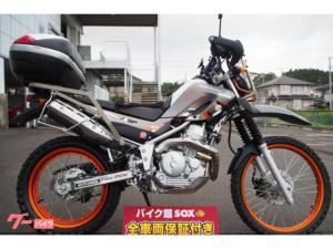 ヤマハ/セロー250 2015年モデル