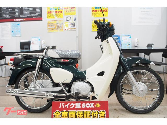 ホンダ スーパーカブ50の画像(宮城県