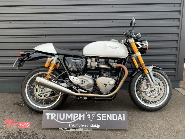 TRIUMPH スラクストン1200Rの画像(宮城県