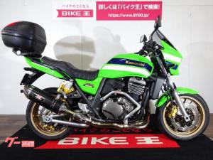 カワサキ/ZRX1200 DAEG Z生誕40周年記念限定モデル・オーリンズ装備