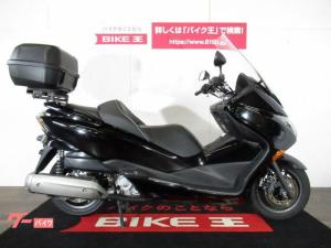 ホンダ/フォルツァ・Z MF10型・トップケース付き