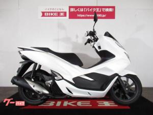 ホンダ/PCX150 ABS KF30型