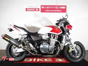 ホンダ/CB1300Super Four ビキニカウル仕様・カスタム多数