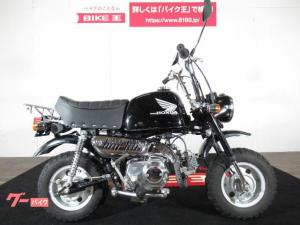 ホンダ/ゴリラ 2007年最終モデル