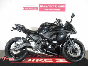 カワサキ/Ninja 650 純正スライダー フェンダーレス