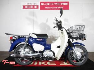 ホンダ/スーパーカブ50プロ 2018年モデル