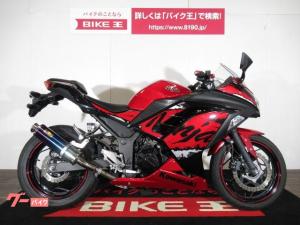 カワサキ/Ninja 250ABS 社外マフラー付き