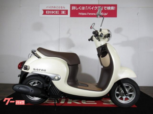 ホンダ/ジョルノ ワンオーナー車・2018年モデル