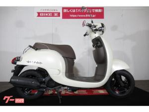 ホンダ/ジョルノ 2021年モデル バックレスト装備