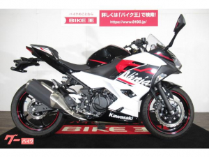 カワサキ/Ninja 250 ABS 2020年モデル ワンオーナー車