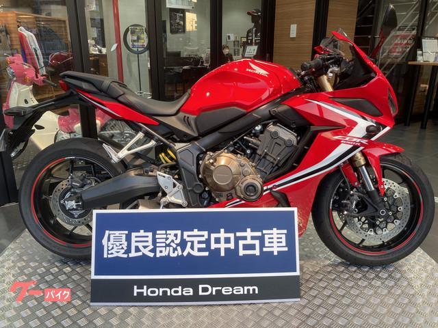 ホンダ CBR650Rの画像(宮城県