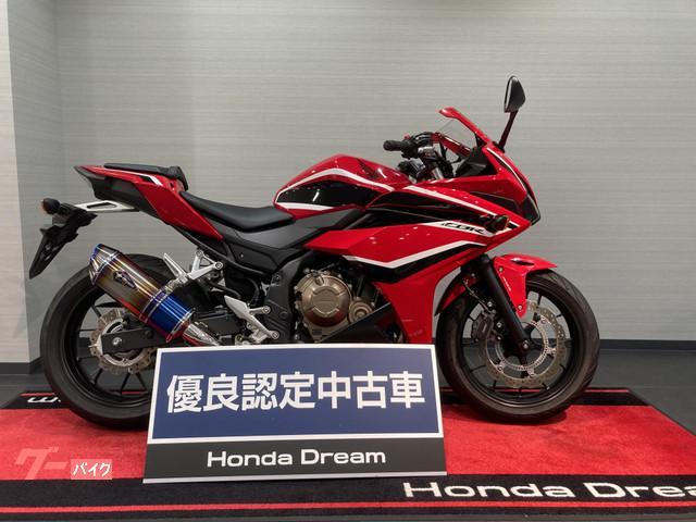 ホンダ CBR400Rの画像(宮城県