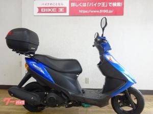 スズキ/アドレスV125G 2009年モデル