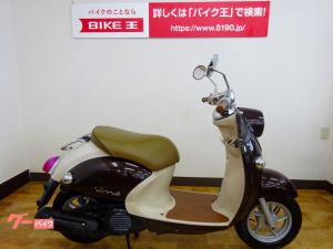 ヤマハ/ビーノ 2010年モデル