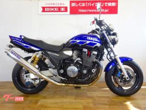 ヤマハ/XJR1300 カスタム多数 キャブレター式