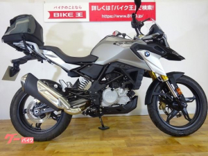 BMW/G310GS 低走行車! リアボックス付き