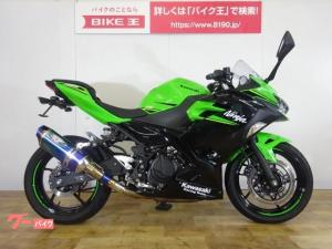 カワサキ/Ninja 400 フェンダーレス・カスタムマフラー装備 バッテリー新品交換