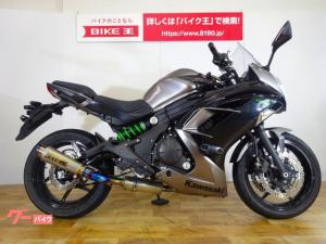 カワサキ/Ninja 400 エンジンスライダー OVERマフラー装備
