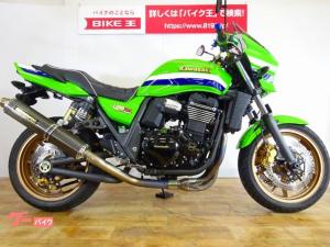 カワサキ/ZRX1200 DAEG エンジンスライダー・カスタムマフラー・カスタムレバー カスタム多数 バッテリー新品交換