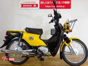 ホンダ/クロスカブ110 JA10型 2013年モデル 風防・リアボックス・カスタム多数 バッテリー新品交換